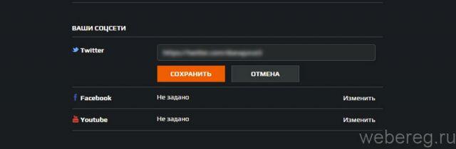 ud-ak-faceit-14-640x210.jpg