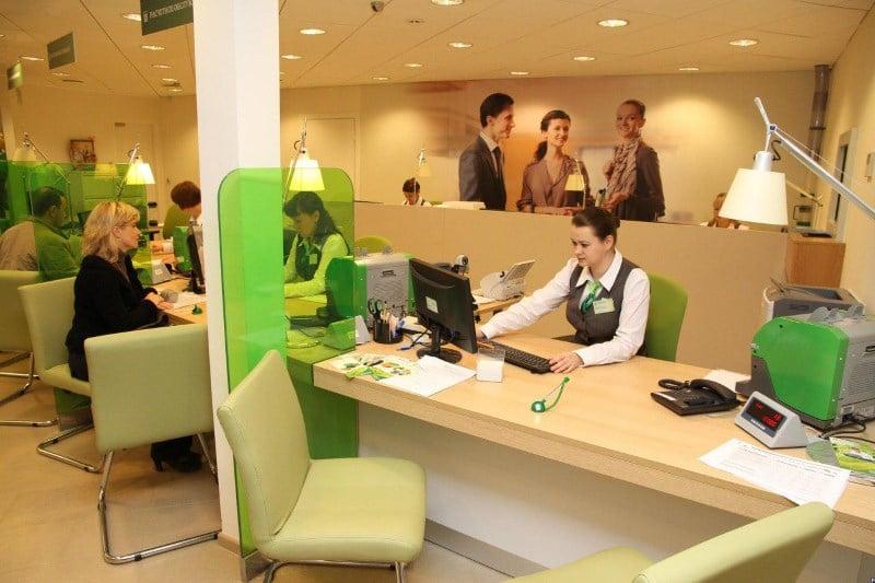 kak-udalit-lichnyj-kabinet-sberbank-onlajn-3.jpg