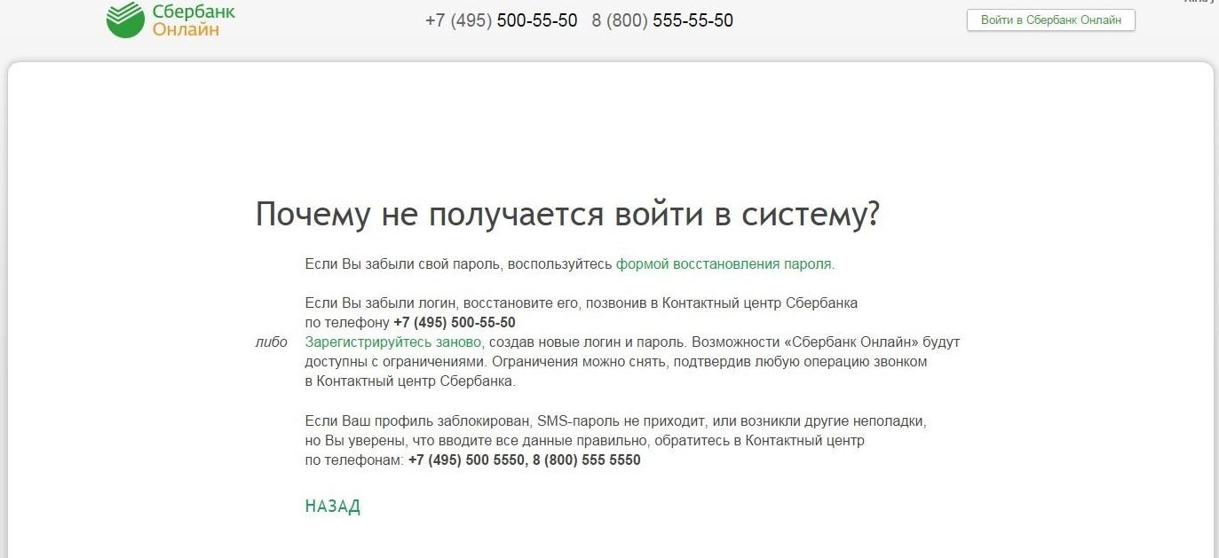 1553749397_pens.jpg