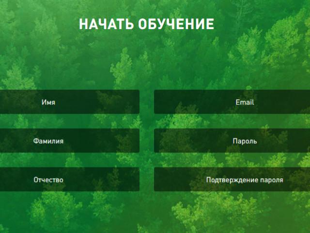 v-sh-sberbanka-04.jpg