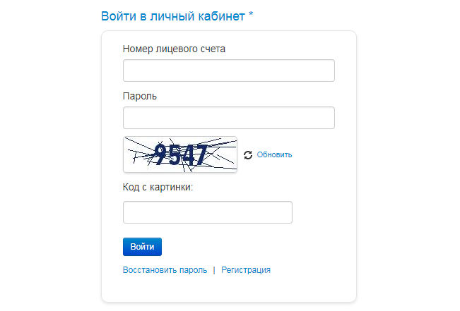 ЕИРЦ-Севастополь-ЛК-шаг2.jpg