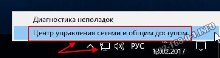 network-center1.jpg