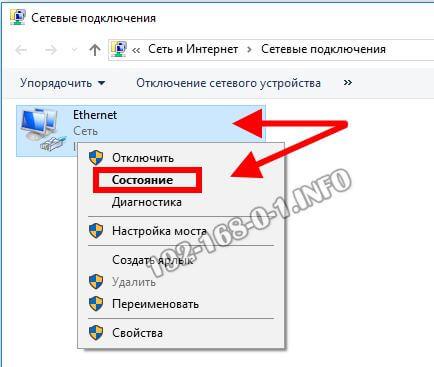 network-center3-2.jpg