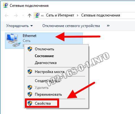 network-center3.jpg