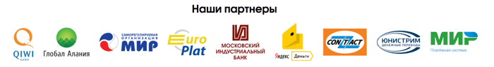Ekspress-Finans-partnery.png