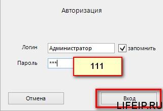 1.-Pervyj-zapusk.jpg