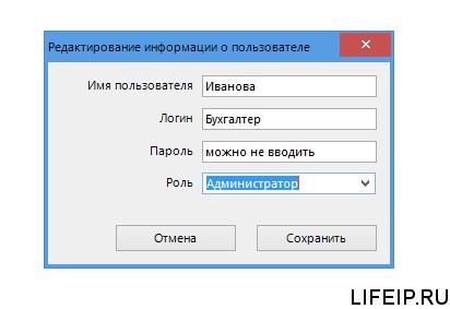 5.-Novyj-polzovatel.jpg