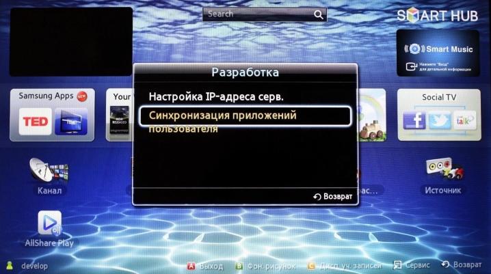 uchetnaya-zapis-samsung-smart-tv-sozdanie-i-ispolzovanie-10.jpg