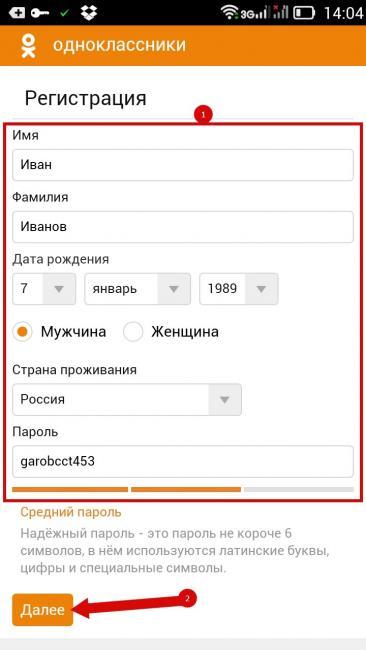1501880605.jpg
