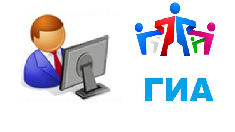 Организатор-в-аудитории-ППЭ.png