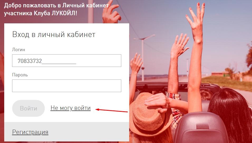 aktivaciya-karty-2.jpg