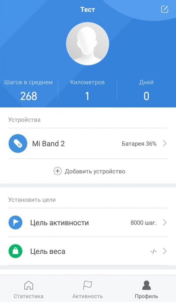 disconnect-account-9-600x1024.jpg