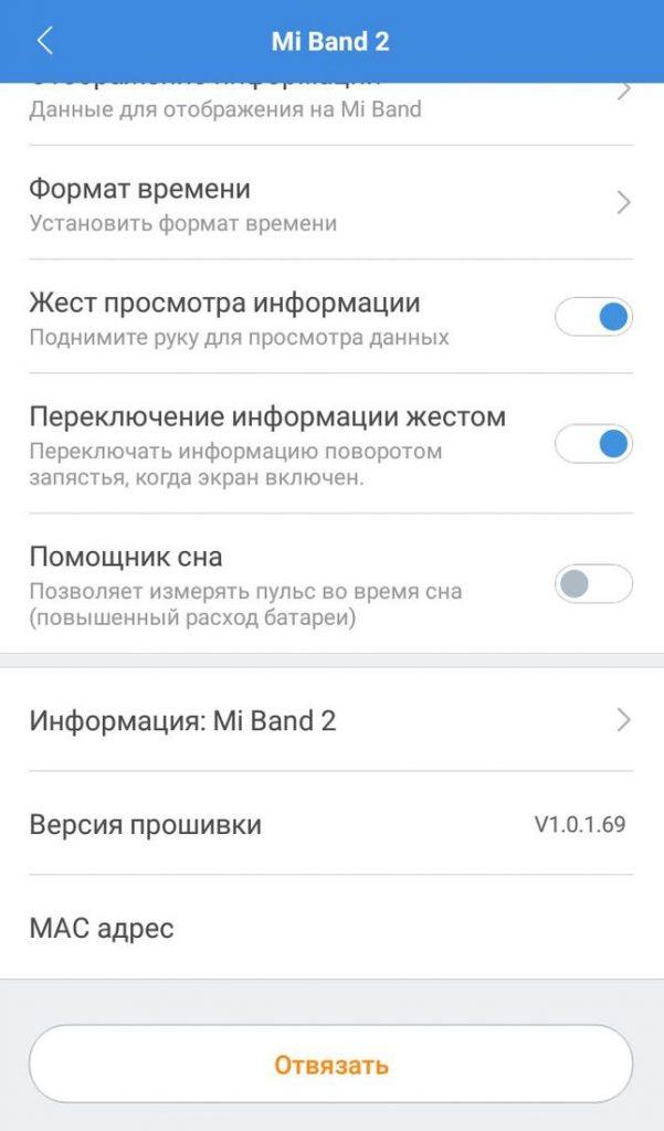 disconnect-account-2-601x1024.jpg