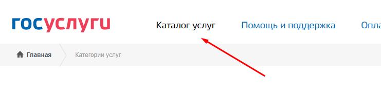 shtrafi.png