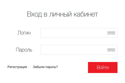Vhod-v-lichnyj-kabinet-Fora-Banka.png