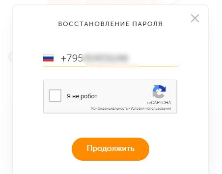 kak-vosstanovit-kivi-koshelek4.png