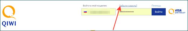 vosstanovlenie-parolya-kivi.png