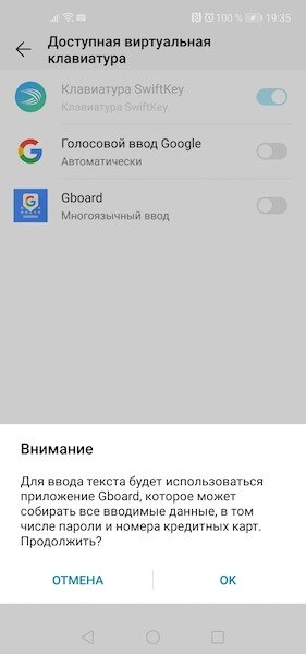 Screenshot_20190821_193556_com.android.settings.jpg