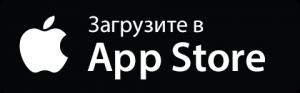 petrol-plyus-region-lichnyj-kabinet-8-300x93.png