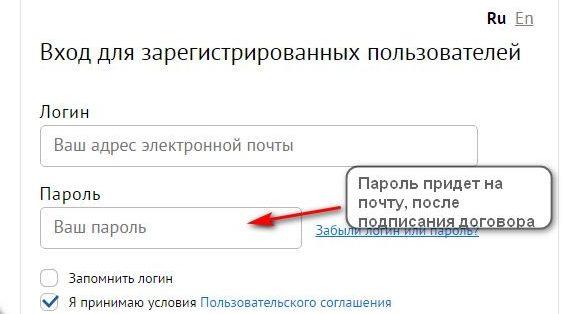 petrol-plyus-region-lichnyj-kabinet-6-e1532885841431.jpg