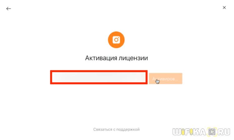 aktivatsiya-litsenzii-4k-stogram.png