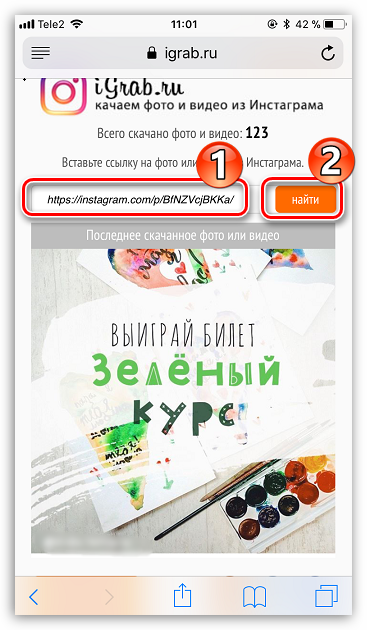 Poisk-video-na-sayte-iGrab.ru_.png
