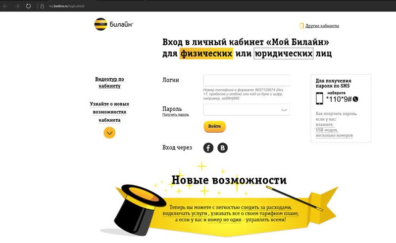 sdelat_detalizaciyu_zvonkov.jpg