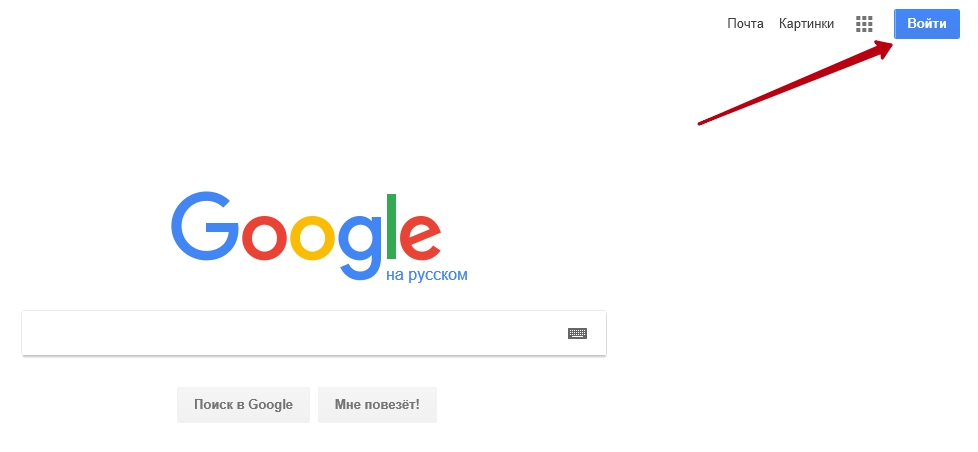 google-account-sign-in.png