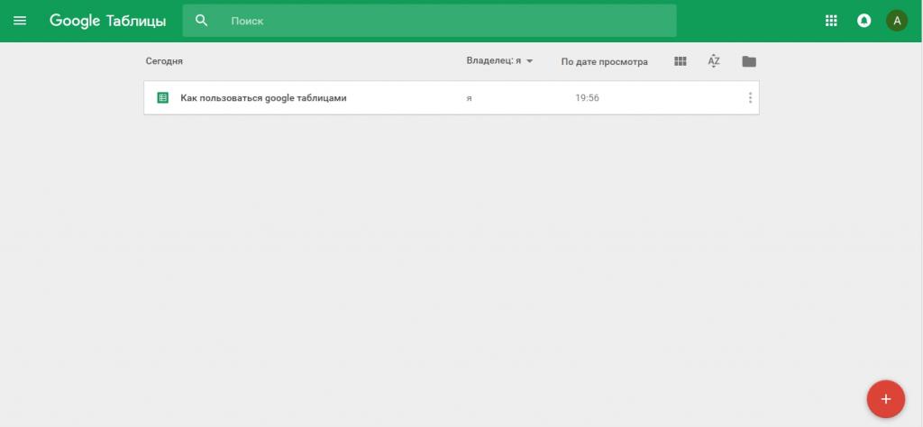 main-google-sheet-site-1024x474.png