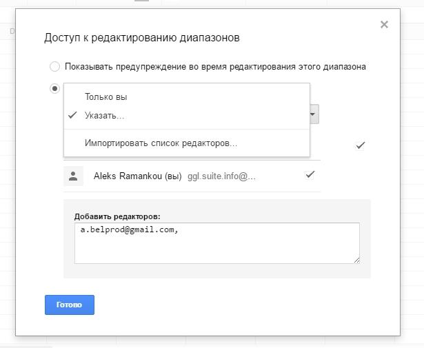 доступ-полный-список.png