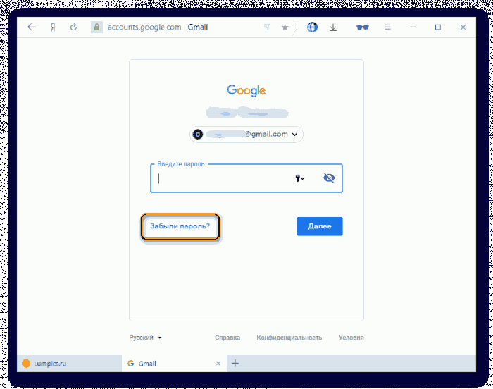Google2-min-stretch-700x552.png