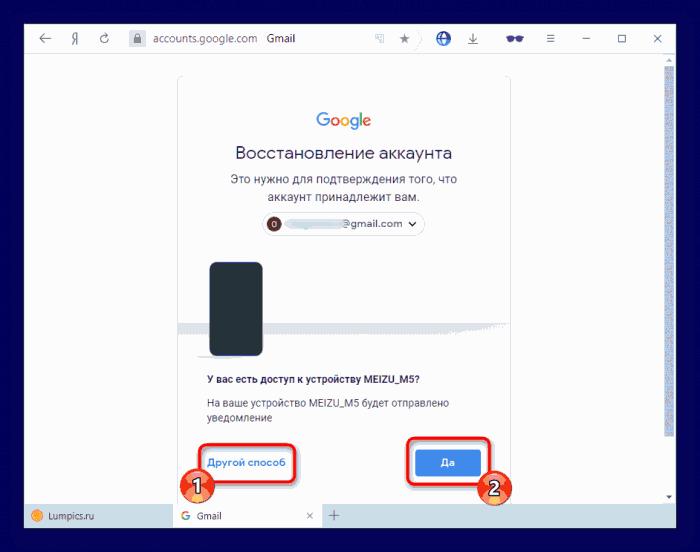 Google4-min-stretch-700x552.png