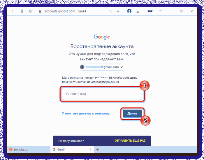 Google9-min-stretch-700x551.png