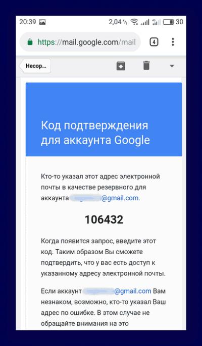 Google94-min-stretch-400x686.png