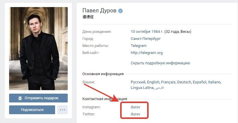 instagram-bez-avtorizatsii.jpg