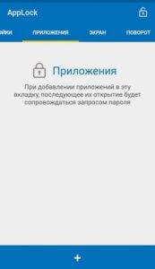 vkladka-prilozheniya-173x300.jpg
