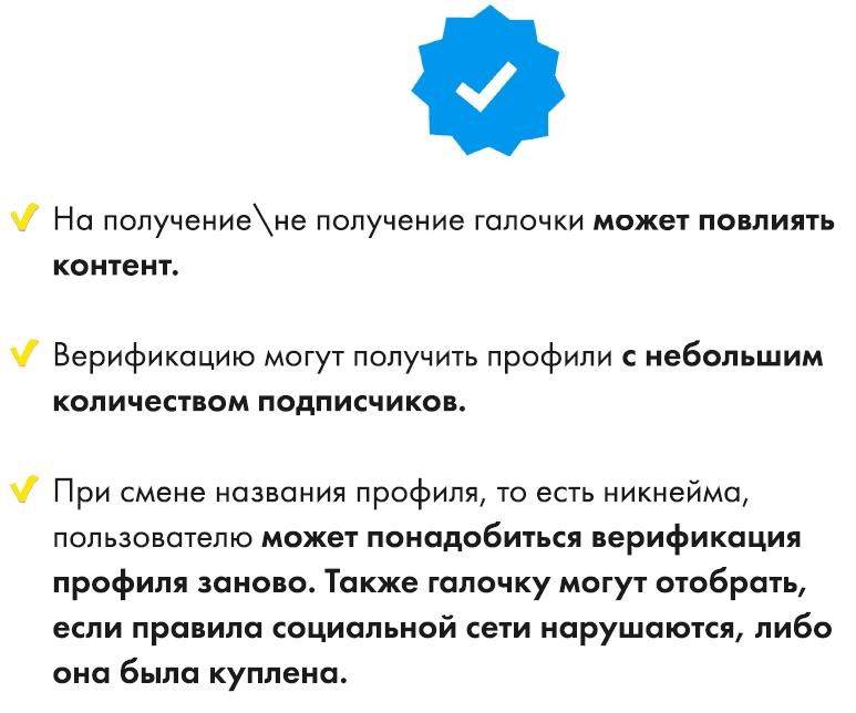 verification-2-min.png