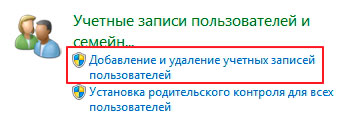 ychetnaya-zapis-1.jpg
