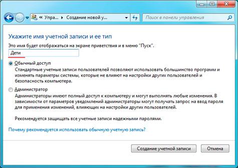 ychetnaya-zapis-3.jpg