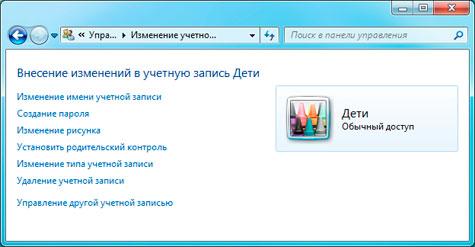 ychetnaya-zapis-5.jpg