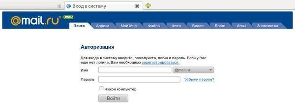 pp_image_2362_yjy9dc717t1547201332_vosstanovit-elektronnuyu-pochtu.jpg