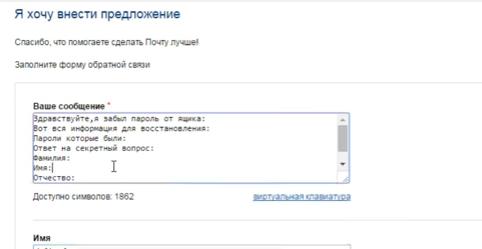 Screenshot_2-10.png
