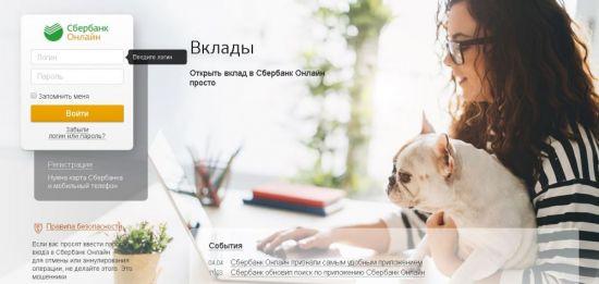 zaregsber-telefon-1-550x261.jpg