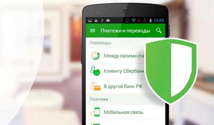 Kak-zaregistrirovatsya-v-prilozhenii-Sberbank-onlajn-3.jpg