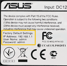 login-asus-router.png