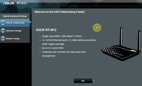 asus-rt-n12-quick-settings.png