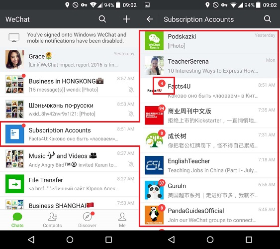 Subsribe-official-account-wechat-5.jpg