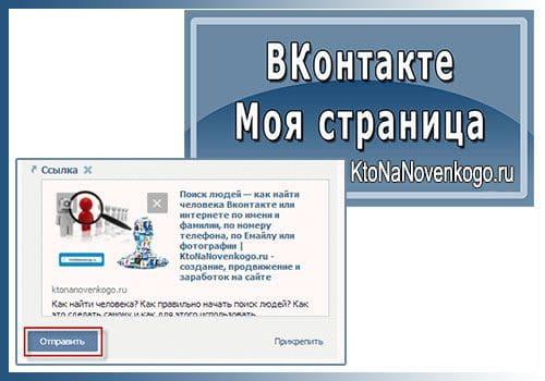 Nik_-_chto_eto_takoe_i_chem_nikneym_otlichaetsya_ot_uchetnoy_zapisi_1-1.jpg