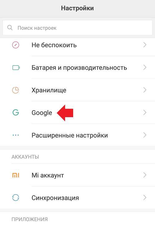kak_pomenyat_parol_v_google_account13.jpg