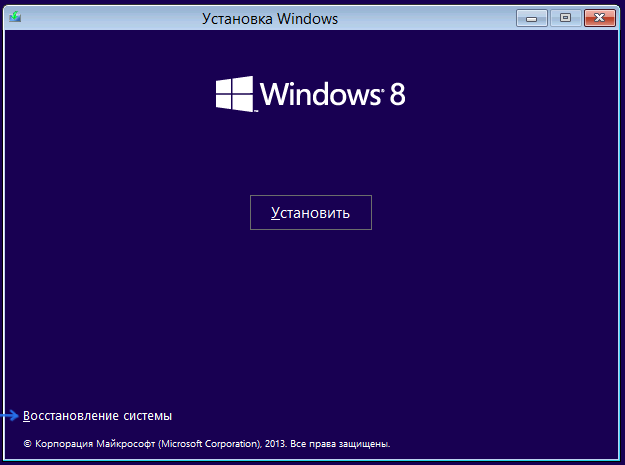 windows-8-recovery.png